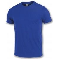 Camiseta Entrenamiento de Fútbol JOMA Nimes 101681.700