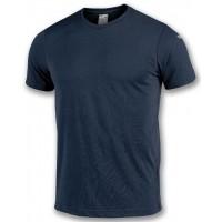 Camiseta Entrenamiento de Fútbol JOMA Nimes 101681.331