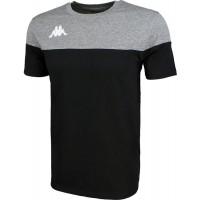 Camiseta Entrenamiento de Fútbol KAPPA Siano 304IP30-958