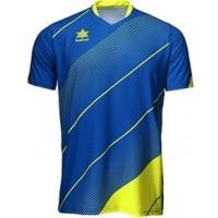 Camiseta de Fútbol LUANVI Prime 15108-0447