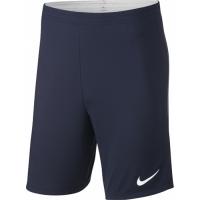 Granadal Figueroa Nike Bermuda Paseo Niño (Sin Bolsillos)