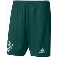 C.D. Utrera adidas Pantalón Verde