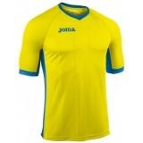 Camiseta de Fútbol JOMA Emotion 100402.900