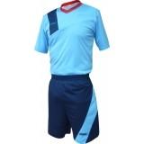 Equipación de Fútbol FUTSAL Cilanco 5144CEMA