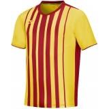 Camiseta de Fútbol MIZUNO Shima P2FA9A01-45