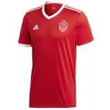 C.D. Utrera de Fútbol ADIDAS Camiseta Juego Cantera CDU01-CE8935