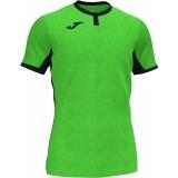 Camiseta de Fútbol JOMA Toletum II 101476.021