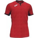 Camiseta de Fútbol JOMA Toletum II 101476.601