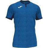 Camiseta de Fútbol JOMA Toletum II 101476.703