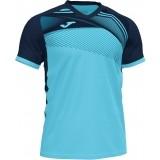 Camiseta de Fútbol JOMA Supernova II 101604.013