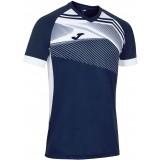 Camiseta de Fútbol JOMA Supernova II 101604.332