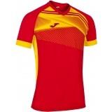 Camiseta de Fútbol JOMA Supernova II 101604.609