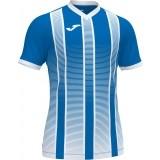 Camiseta de Fútbol JOMA Tiger II 101464.702
