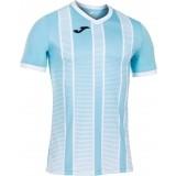 Camiseta de Fútbol JOMA Tiger II 101464.352