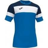 Camiseta de Fútbol JOMA Crew IV 101534.703