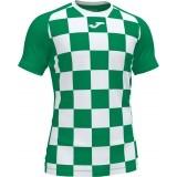Camiseta de Fútbol JOMA Flag II 101465.452