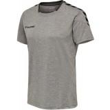 Camiseta Mujer de Fútbol HUMMEL Authentic Poly Jersey Woman 204921-2006