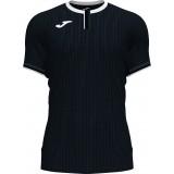 Camiseta de Fútbol JOMA Gold III 102230.100