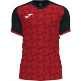 Camiseta de Fútbol JOMA Supernova III 102263.106