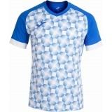Camiseta de Fútbol JOMA Supernova III 102263.702