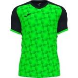 Camiseta de Fútbol JOMA Supernova III 102263.117