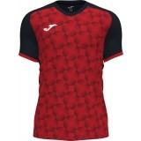 Camiseta de Fútbol JOMA Supernova III 102263.336