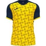 Camiseta de Fútbol JOMA Supernova III 102263.339