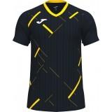 Camiseta de Fútbol JOMA Tiger III 101903.109