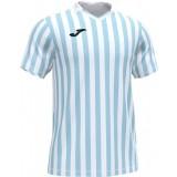 Camiseta de Fútbol JOMA Copa II 101873.212
