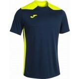 Camiseta de Fútbol JOMA Championship VI 101822.321
