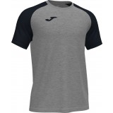 Camiseta de Fútbol JOMA Academy IV 101968.251