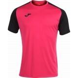 Camiseta de Fútbol JOMA Academy IV 101968.501