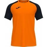 Camiseta de Fútbol JOMA Academy IV 101968.881