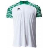 Camiseta de Fútbol LUANVI Player 19265-0999