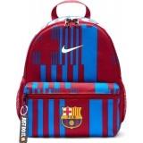 de Fútbol NIKE FC Barcelona Stadium 2021-2022 DC2506-620