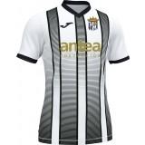 Camas C.F. de Fútbol JOMA Camiseta 2ª Juego CAM01-101464.201