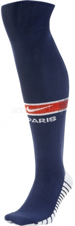 Medias Oficiales Nike Paris Saint-Germain Home/Away Stadium