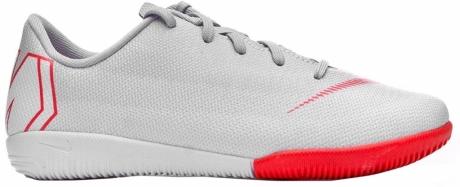 1448d423d3b Fútbol Sala Nike Mercurial Vapor XII Academy PS IC AH7352-060