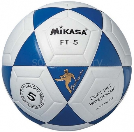 Balón Fútbol Mikasa FT-5