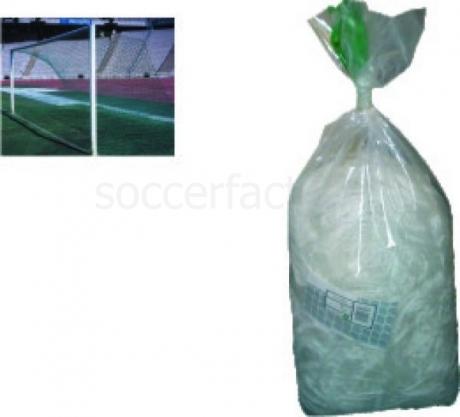 Varios Juego Redes Porterías Fútbol 7(2.5 mm)