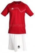 Equipación de Fútbol LUANVI Star + Standard P-05646-0022