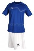 Equipación de Fútbol LUANVI Star + Standard P-05646-0600