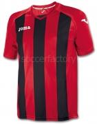 Camiseta de Fútbol JOMA Pisa 12 1202.98.011