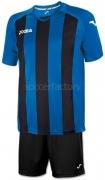 Equipación de Fútbol JOMA Pisa 12 P-1202.98.071