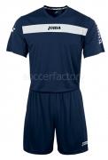Equipación de Fútbol JOMA Set Academy KIT1.981.02