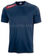 Camiseta de Fútbol JOMA Victory 1239.98.36