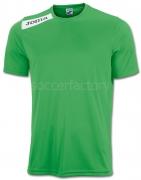 Camiseta de Fútbol JOMA Victory 1239.98.40