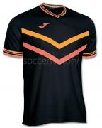 Camiseta de Fútbol JOMA Terra 100065.100