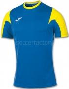 Camiseta de Fútbol JOMA Estadio 100146.709