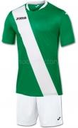 Equipación de Fútbol JOMA Monarcas P-100158.452